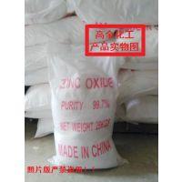 高全系列 氧化锌-间接法氧化锌99.7%