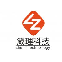 上海箴理自动化科技有限公司