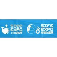 2019上海幼教加盟展
