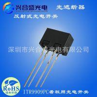 反射式光电开关  光电开关 ITR9909反射式光电开关