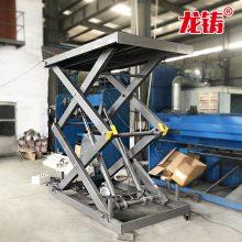 固定式升降机 剪叉式电动升降平台 5吨简易液压货梯厂家--龙铸机械