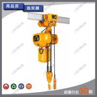 厂家直销 运行式 环链电动葫芦5吨 电动葫芦5t