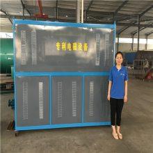 专业生产电磁洗浴锅炉 电磁热水锅炉哪家好 价格实惠 质量保证