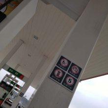 铝天花板印花纸 加油站防风条扣板 木纹铝扣板
