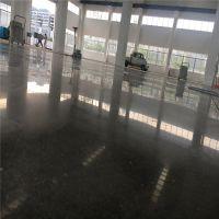 东莞东城水泥钢化地坪--常平工业地坪硬化--麻涌混凝土翻新