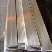 厂家现货304镜面拉丝不锈钢板 不锈钢扁钢价格 不锈钢卷材切割加工零售