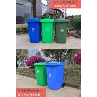 十堰市塑料加厚垃圾桶120升生产厂家