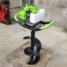 四轮式螺旋打孔机 启航农用优质地钻挖坑机 手提式植树挖坑机