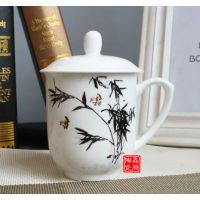 供应会议专用陶瓷茶杯 鑫腾陶瓷定做价格