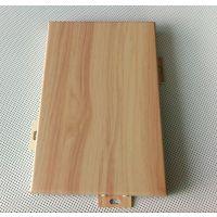 室内装饰木纹铝单板 铝单板批发价格