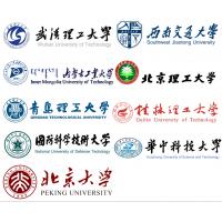 武汉先导:材料力学系列教学挂图展板