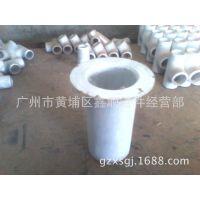 广州 铝合金SE翻边接头 ,广州市鑫顺管件