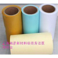 上海淑平新材料科技有限公司,是一家生产及销售离型纸、PE离型膜、PET离型膜、氟塑离型膜的厂家。