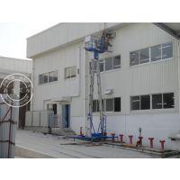 广东深圳供应9米铝合金升降机、双人铝合金升降平台
