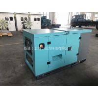 上海15kw冷藏车专用柴油发电机组厂家直销