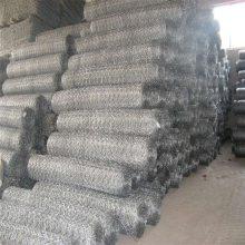 格宾石笼网价格 石笼网袋 加筋挡土墙