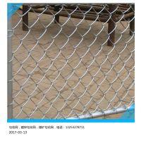 镀锌勾花网绿化勾花网边坡喷播铁丝网价格实惠