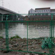 边框铁丝网围栏 1.8米高护栏网 浸塑圈山网