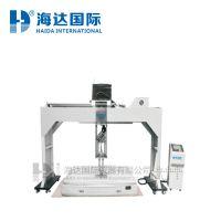 海达HD-F766康奈尔床垫耐用性测试仪报价