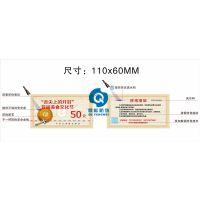 演唱会、旅游门票设计制作 铜版纸门票印刷厂家