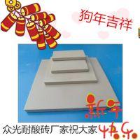 焦作众光耐酸砖厂家专业生产销售多种规格耐酸碱瓷砖