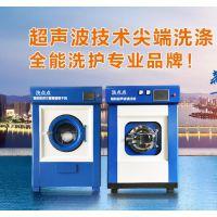 北京洗点点汽车坐垫清洗机器