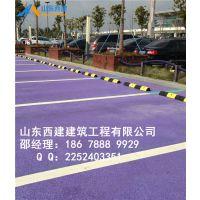 河南透水路面材料/鹤壁交地透水混凝土价格 海绵城市指定产品