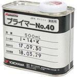 优势供应日本横滨YOKOHAMA接着剂 No.40 No.55