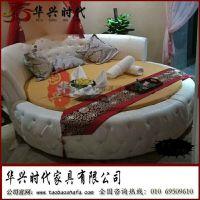 北京华兴时代家具圆床-008欧式主题酒店圆床spa情趣床