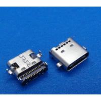 usb 3.1 type-c母座 24沉板0.8双排SMT 四脚插板DIP (L=7.9mm)