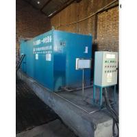 MBR膜一体化污水处理设施有哪些?