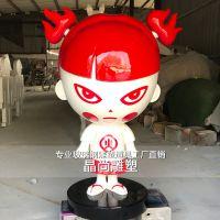 卡通火娃玻璃钢雕塑大型玩偶人物雕塑企业吉祥物模型摆件定制定做厂家