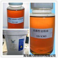 青岛铝合金切削液生产厂家