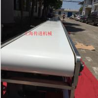 食品级输送机,定做非标食品厂传送带,水饺输送机,加长输送机