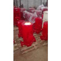 本溪市 那有消防泵厂家XBD5.2/3.8-40L立式多级消防泵 加压泵