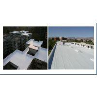 西安钢结构屋面防水堵漏方案-西安金属屋面防水维修施工方案