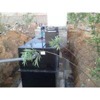 环源HY-DM-0.25公厕污水地埋式处理设备