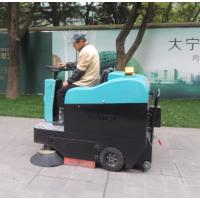物业小区驾驶式扫地车电动扫地车驾驶式扫地机多功能扫路车扫路机