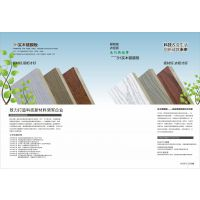 高夫橱柜携北欧系列,简美风格,新中式系列门板亮相广州定制家居展览会常一八九三七一二三五五七