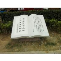 石雕书本校园雕塑书籍汉白玉石雕大理石书园林广场校园雕塑摆件可定制