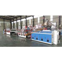 80/156锥双中塑机械pvc建筑模板生产线