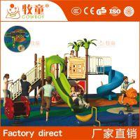 供应多功能儿童滑梯 大型游乐设备厂家 多功能儿童滑梯定做