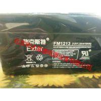 埃克斯特蓄电池A400/100A德国埃克斯特蓄电池有限公司授权华达富通代理