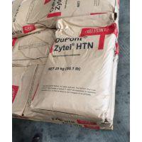 供应Zytel美国杜邦 PA66 80G33L增韧级,高抗冲击,玻纤33%增强
