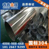 湖北304不锈钢装饰管 黄冈不锈钢圆管32*1.2mm 圆管常规现货