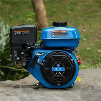 嘉木170F7马力汽油发动机7.5马力汽油动力