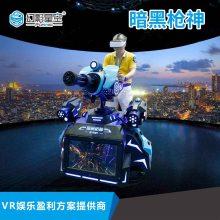 幻影星空VR虚拟影院设备,游乐场VR设备加盟,9DVR电影设备厂家