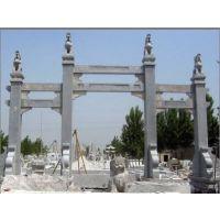 农村石雕牌坊的样式及价格