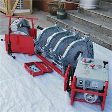 滨州pe管熔管机价格 液压200热熔焊机 天然气管道焊接 全自动热熔对接机