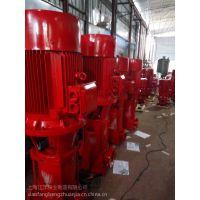 消防泵XBD(HL)11/15江洋泵业 消火栓泵系统